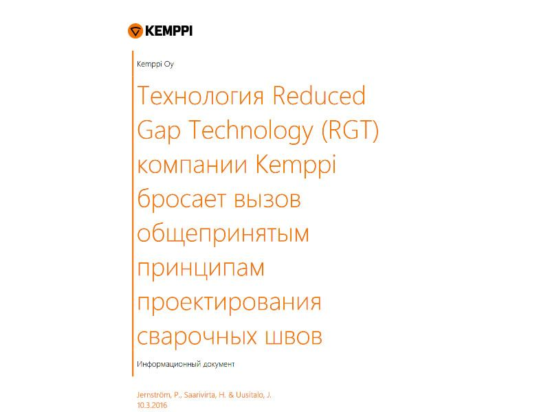 Reduced Gap Technology (RGT)