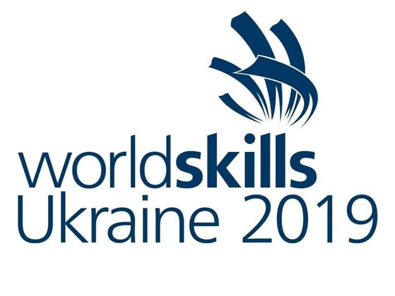 WorldSkills Ukraine – 2019 #ВсебудетПТО